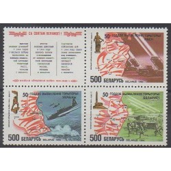Biélorussie - 1994 - No 58/60 - Seconde Guerre Mondiale
