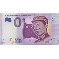 Billet souvenir - 125 ans de la naissance Mao Zedong - 2018-1