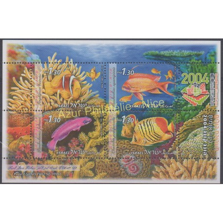 Timbres - Thème poissons - Israël - 2004 - No BF 69