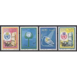 Érythrée - 1995 - No 270/273 - Nations unies