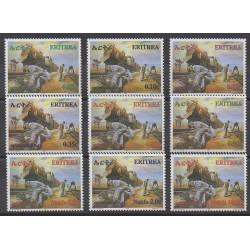 Érythrée - 2004 - No 465/473