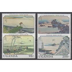 Ouganda - 1989 - No 555/558 - Peinture