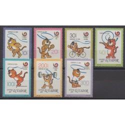 Équateur - 1989 - No 1163/1169 - Jeux Olympiques d'été