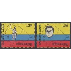 Équateur - 1981 - No 1011/1012