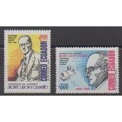 Équateur - 1991 - No 1235/1236 - Littérature