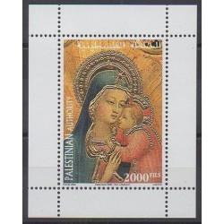 Palestine - 2000 - No BF18 - Religion