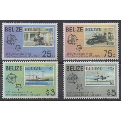 Belize - 2006 - Nb 1197/1200 - Stamps on stamps - Philately