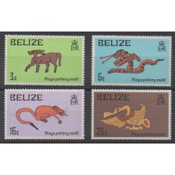 Belize - 1974 - Nb 330/334 - Art