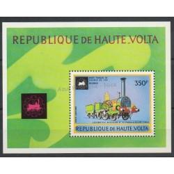 Haute-Volta - 1973 - No BF 5J - Trains