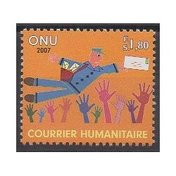 Nations Unies (ONU - Genève) - 2007 - No 586 - Service postal