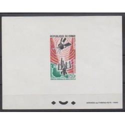Congo (République du) - 1966 - No PA39 - Epreuve de luxe - Espace