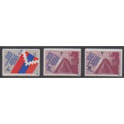 Arménie (Haut Karabagh) - 1993 - No 4/6 - Histoire