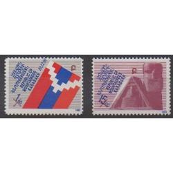 Arménie (Haut Karabagh) - 2003 - No 21/22 - Histoire