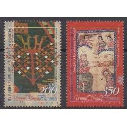 Arménie (Haut Karabagh) - 2004 - No 27/28 - Noël