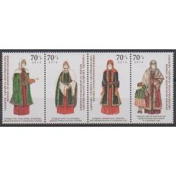 Arménie (Haut Karabagh) - 2014 - No 69/72 - Costumes