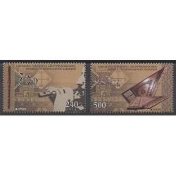 Armenia (Karabakh) - 2014 - Nb 73/74 - Music - Europa