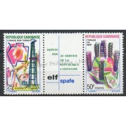 Gabon - 1969 - No 249/250 - Sciences et techniques