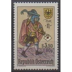Autriche - 1967 - No 1089 - Philatélie