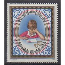Autriche - 1983 - No 1585 - Philatélie