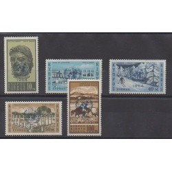 Chypre - 1964 - No 220/224 - Nations unies