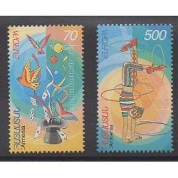 Arménie - 2002 - No 419/420 - Cirque - Europa
