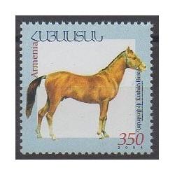 Arménie - 2005 - No 451 - Chevaux
