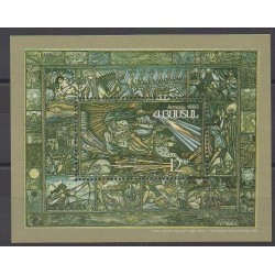Arménie - 1993 - No BF3 - Peinture