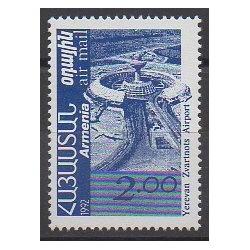 Armenia - 1992 - Nb PA1 - Planes