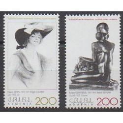 Arménie - 2002 - No 415/416 - Art