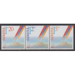 Arménie - 1992 - No 176/178 - Histoire
