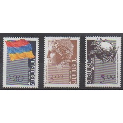 Arménie - 1992 - No 183/185