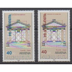 Armenia - 1995 - Nb 209/210 - Monuments