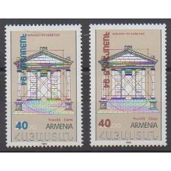 Arménie - 1995 - No 209/210 - Monuments