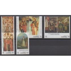 Arménie - 1995 - No 211/215 - Religion