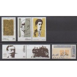 Arménie - 1995 - No 210C/210F - Célébrités