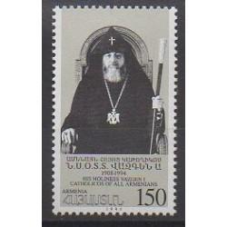 Arménie - 1995 - No 218 - Religion