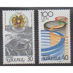 Arménie - 1995 - No 210A/210B - Jeux olympiques d'hiver