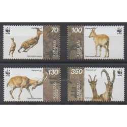 Armenia - 1996 - Nb 261/264 - Mamals - Endangered species - WWF