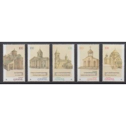 Arménie - 1996 - No 265/269 - Églises
