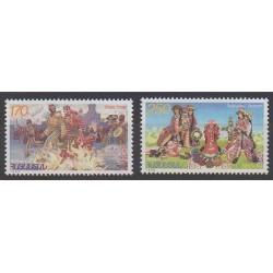 Arménie - 1998 - No 295/296 - Folklore - Europa