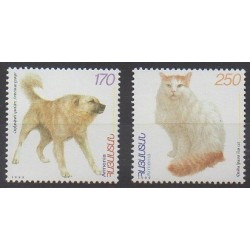 Arménie - 1999 - No 319/320 - Chiens - Chats