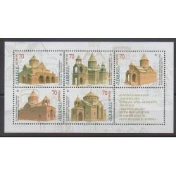 Arménie - 2000 - No 336/340 - Églises - Religion