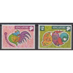 Singapour - 2005 - No 1276/1277 - Horoscope