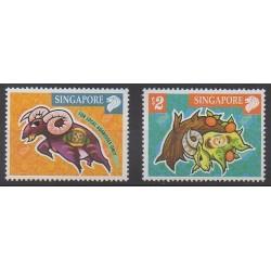Singapore - 2003 - Nb 1145/1146 - Horoscope