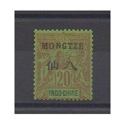 Mong-Tzeu - 1903 - No 7 - Neuf avec charnière