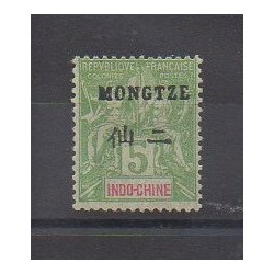 Mong-Tzeu - 1903 - Nb 4 - Mint hinged