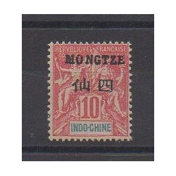 Mong-Tzeu - 1903 - Nb 5 - Mint hinged
