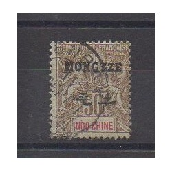Mong-Tzeu - 1903 - Nb 13 - Used