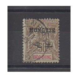 Mong-Tzeu - 1903 - No 13 - Oblitéré