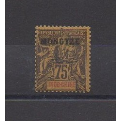 Mong-Tzeu - 1903 - Nb 14 - Mint hinged